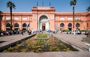 Egyptian-museum-in-cairo_museum-exterior-view_7390
